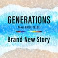 Brand New Story GENERATIONS from EXILE TRIBE