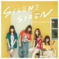 19 summer note. SILENT SIREN
